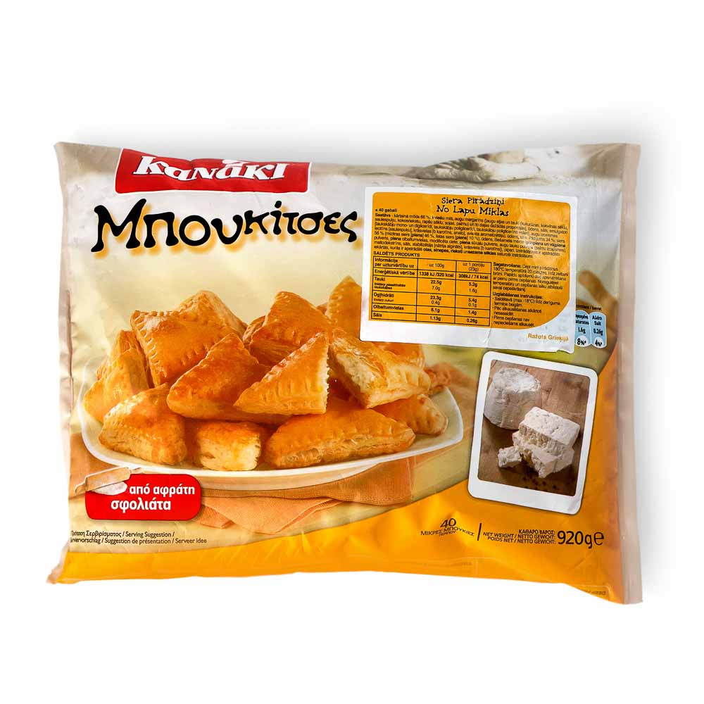 Pyragėliai su sūriu iš lakštinės tešlos KANAKI (40vnt.), 920g