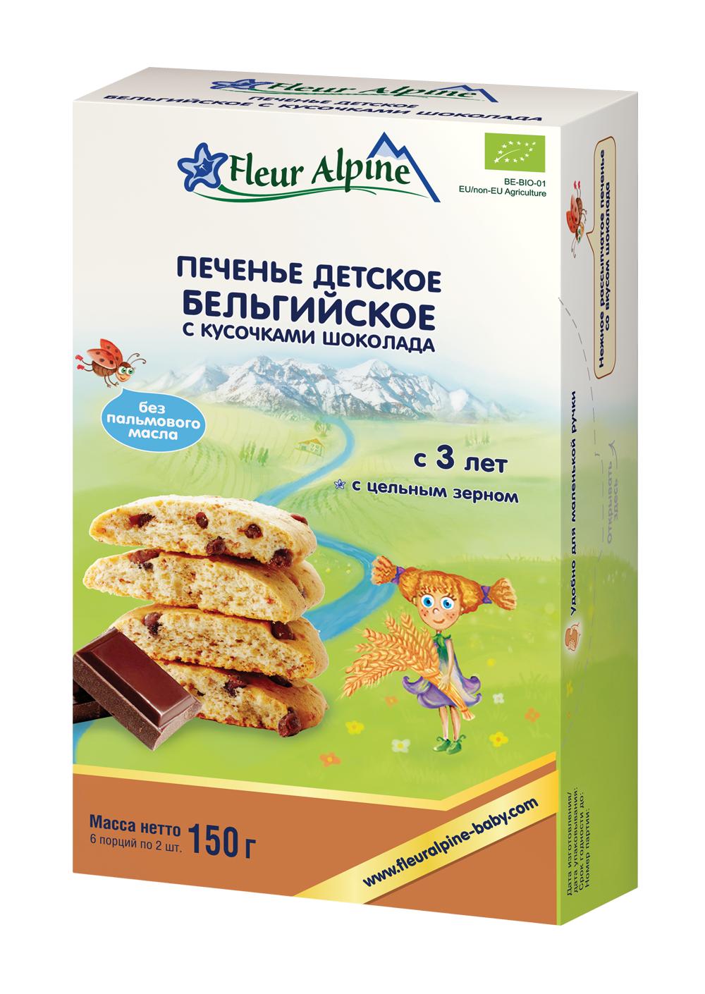 Ekologiški minkšti sausainiai BELGIŠKI SU ŠOKOLADO GABALIUKAIS, vaikams nuo 3 m. FLEUR ALPINE, 150g.
