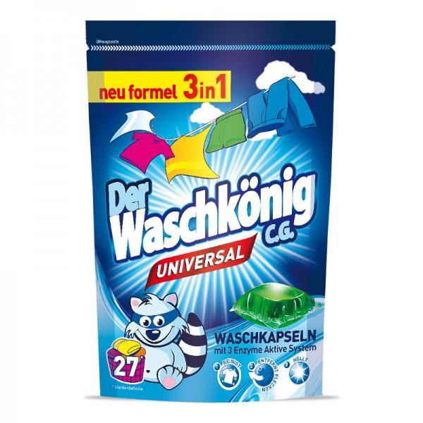 Universalios skalbimo kapsulės  Waschkonig, 14 kapsulių, 336 g