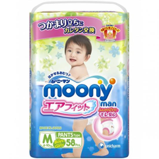 Japoniškos sauskelnės – kelnaitės MOONY, PM dydis 6-10 kg, 58 vnt.