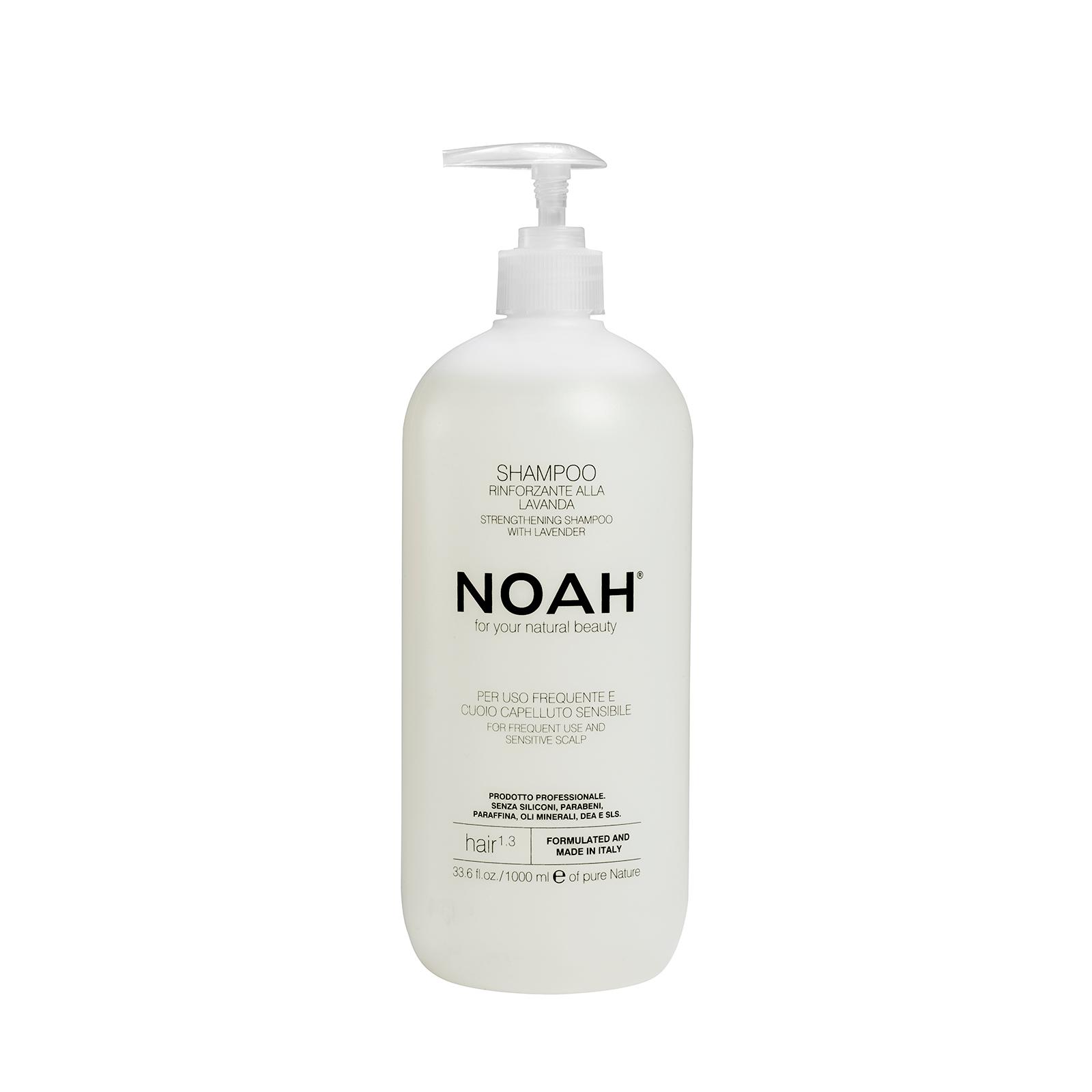 Šampūnas kasdieniam naudojimui, jautriai galvos odai NOAH, 1000 ml