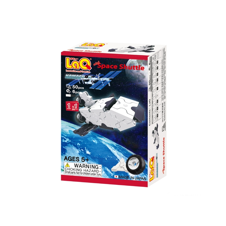 "Japoniškas edukacinis konstruktorius LAQ ""Hamacron Constructor MINI SPACE SHUTTLE"" nuo 5 metų, 1 vnt."