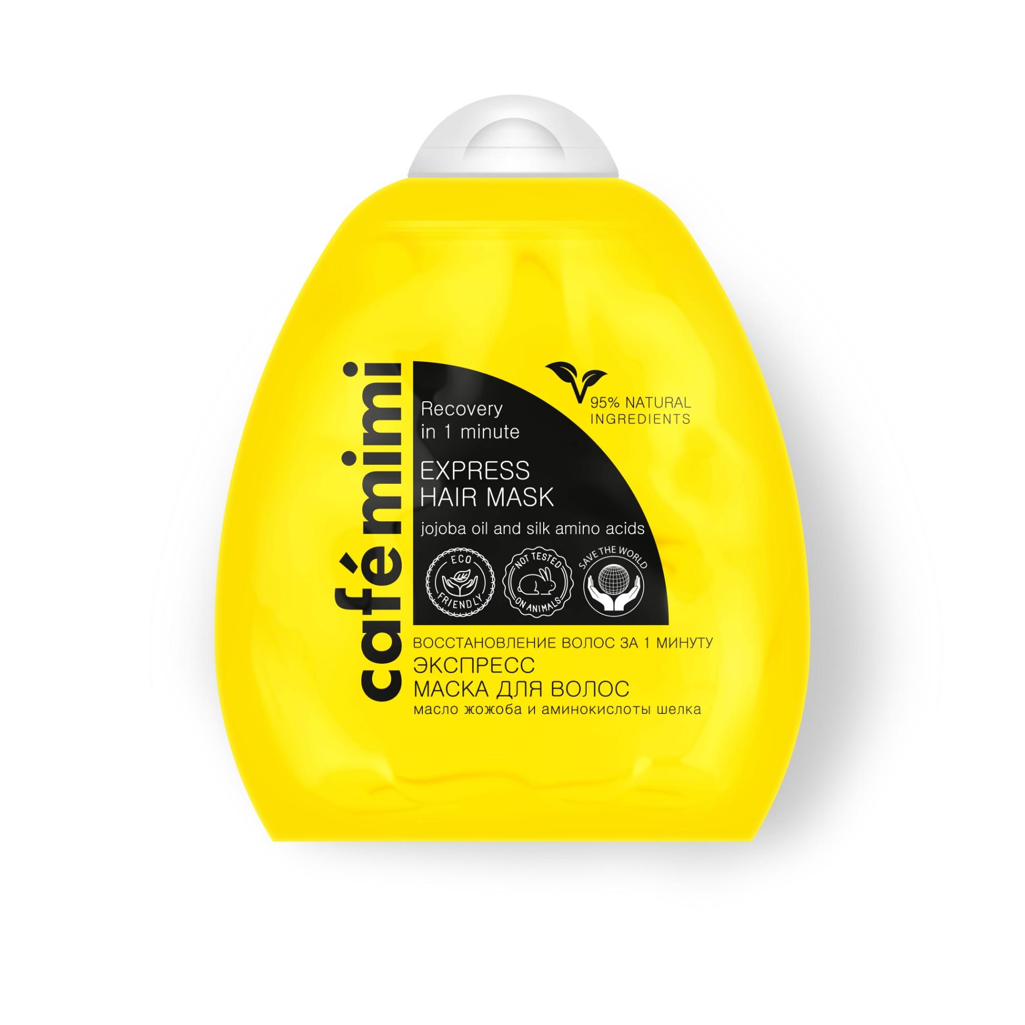 Pažeistų plaukų atstatomoji kaukė CAFĖ MIMI, 250 ml