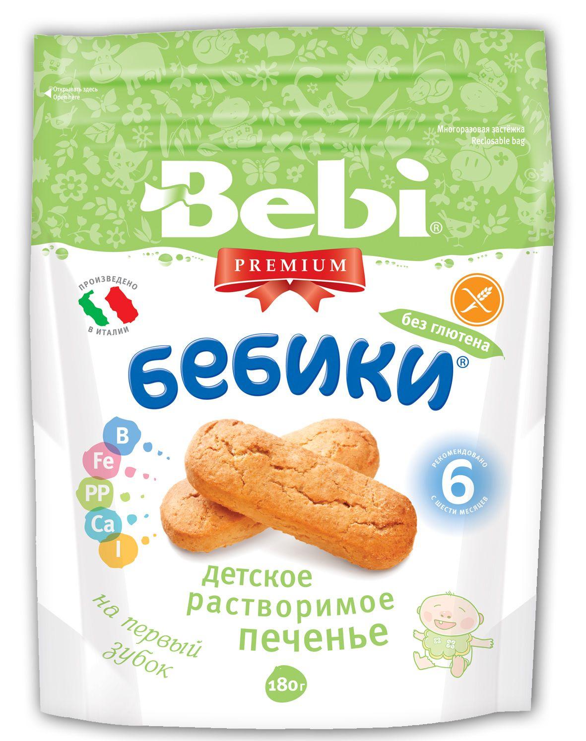 BEBIKI tirpstantys sausainiai be glitimo kūdikiams nuo 6 mėn, grynasis kiekis 180 g.