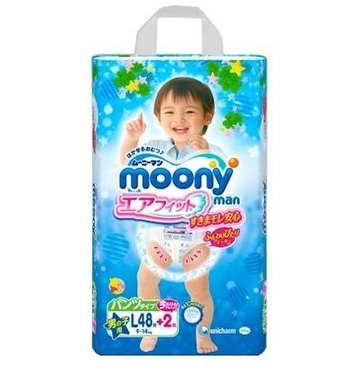 Japoniškos MOONY sauskelnės-kelnaitės berniukams L dydis 9-14 kg, 50 vnt.