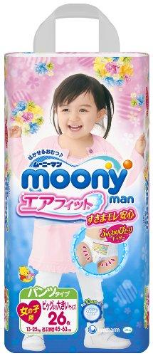 Japoniškos sauskelnės-kelnaitės MOONY mergaitėms, PBB dydis, 13-25 kg, 26 vnt.