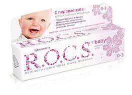 R.O.C.S Mild care of linden dantų pasta kūdikiams su liepžiedžiais nuo 0-3 metų, 45g