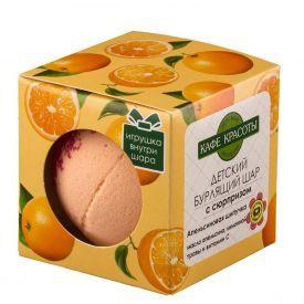"""Putojantis vonios burbulas vaikams su staigmena CAFĖ BEAUTĖ """"Apelsinų limonadas"""", 100 g"""