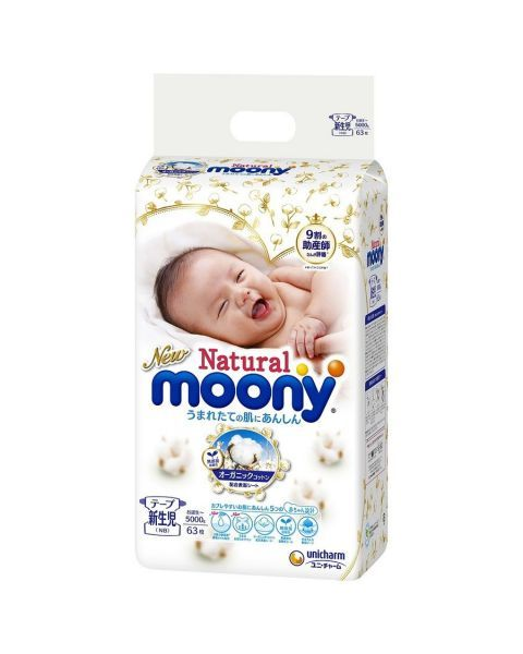 Japoniškos sauskelnės naujagimiams MOONY Natural Newborn 0-5 kg, 63 vnt.