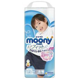 Japoniškos sauskelnės-kelnaitės berniukams MOONY XXL dydis, 13-25 kg, 26 vnt.