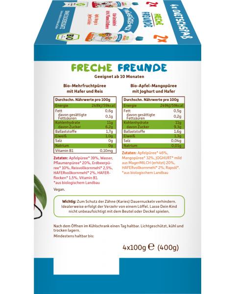 Ekologiškas tyrelių rinkinys FRECHE FREUNDE Breakfast mix, 4x100 g. 3