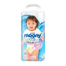 Japoniškos sauskelnės-kelnaitės MOONY mergaitėms, XL dydis, 12-22 kg, 38 vnt.