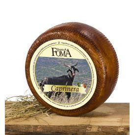 """Ožkų pieno sūris """"Caprinera"""" ANTICA FOMA, brandintas 3 mėn"""