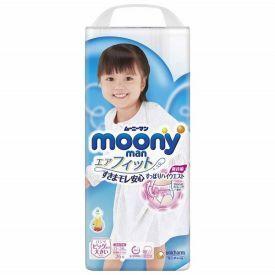 Japoniškos sauskelnės-kelnaitės mergaitėms MOONY XXL dydis, 13-25 kg, 26 vnt.