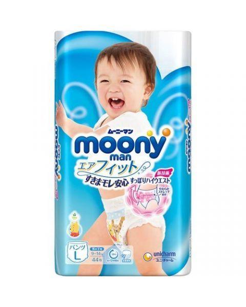 Japoniškos MOONY sauskelnės-kelnaitės berniukams, L dydis, 9-14 kg, 44 vnt.