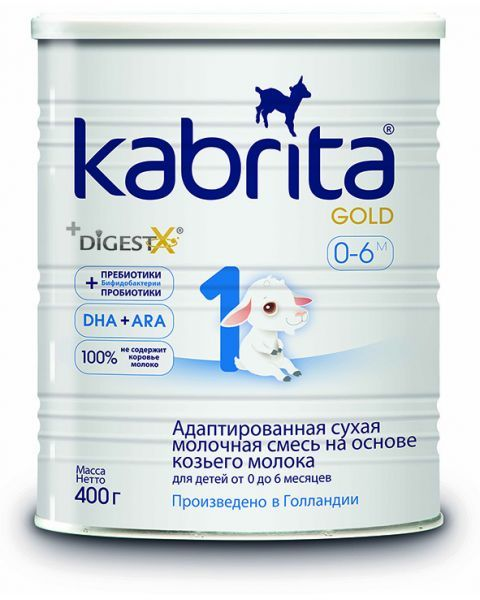 Pradinio maitinimo ožkos pieno mišinys KABRITA 1 gold kūdikiams 0-6 mėn. HYPROCA NUTRITION B.V, 400 g