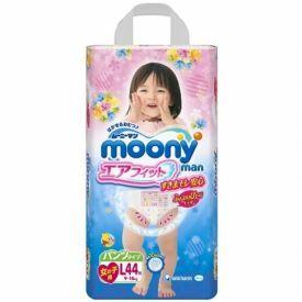Japoniškos sauskelnės - kelnaitės MOONY mergaitėms, L dydis, 9-14 kg, 44 vnt.