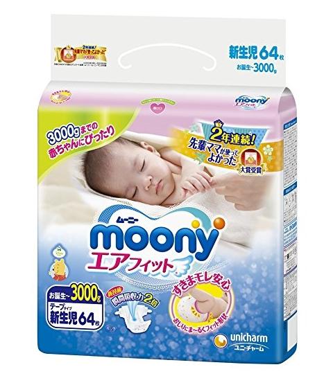Japoniškos sauskelnės MOONY Newborn 0-3 kg, 64 vnt.