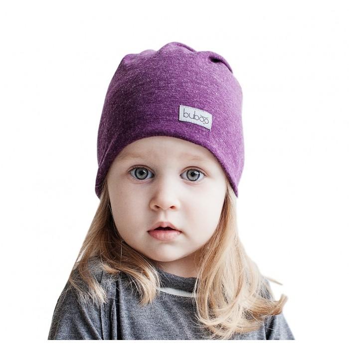 Dviguba vaikiška kepurė BUBOO Screw2, violetinė (45-49 cm)
