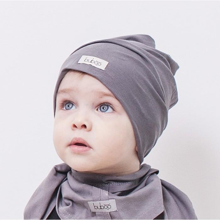 Dviguba vaikiška kepurė BUBOO Screw3, šviesiai pilka (49-55 cm)