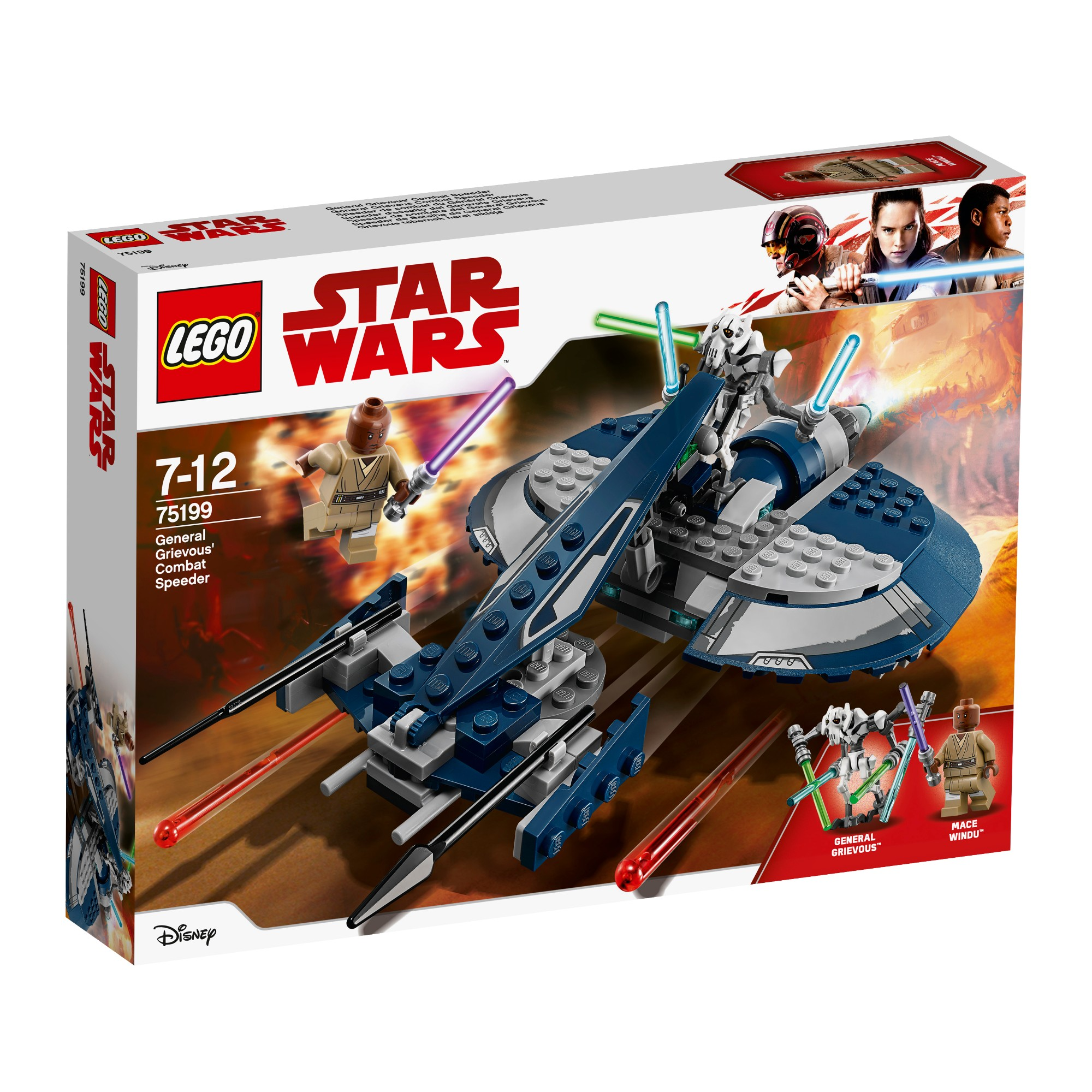 Konstruktorius LEGO STAR WARS TM Kovinė greitaeigė skraidyklė 7-12 metų vaikams (75199)