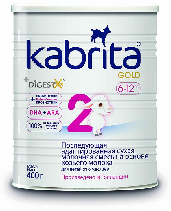 Tolesnio maitinimo ožkos pieno mišinys KABRITA Gold 2, 6-12 mėn. kūdikiams, HYPROCA NUTRITION B.V, 400 g
