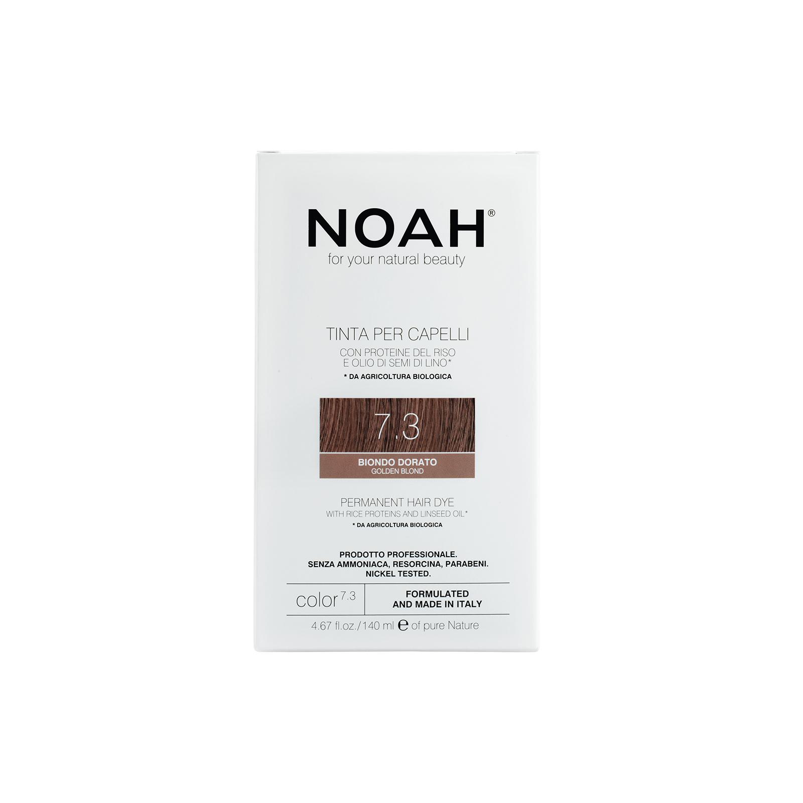 Plaukų dažai NOAH (7.3 auksinė blondinė), 140ml