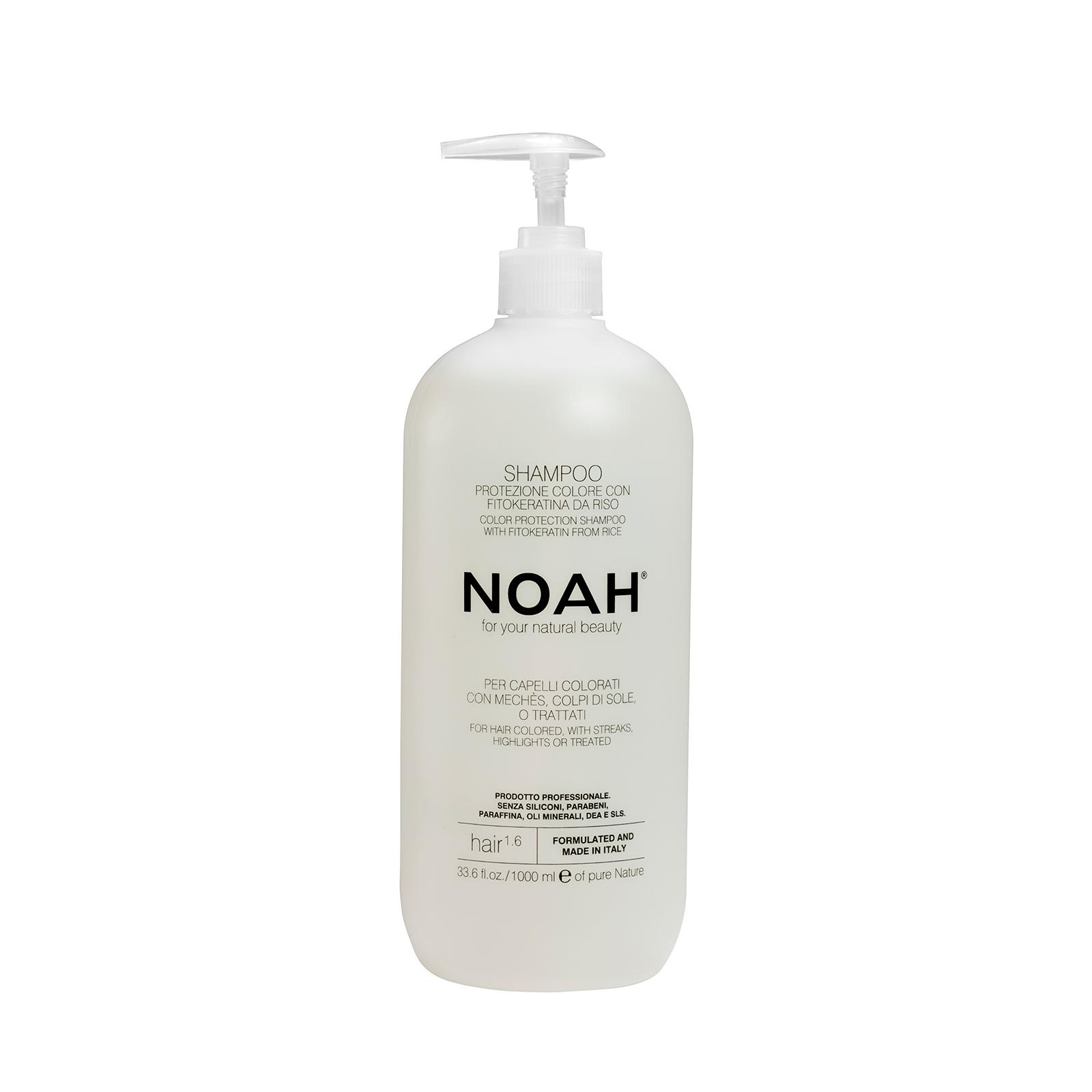 Šampūnas dažytiems ir sruogelėmis dažytiems plaukams NOAH, 1000 ml
