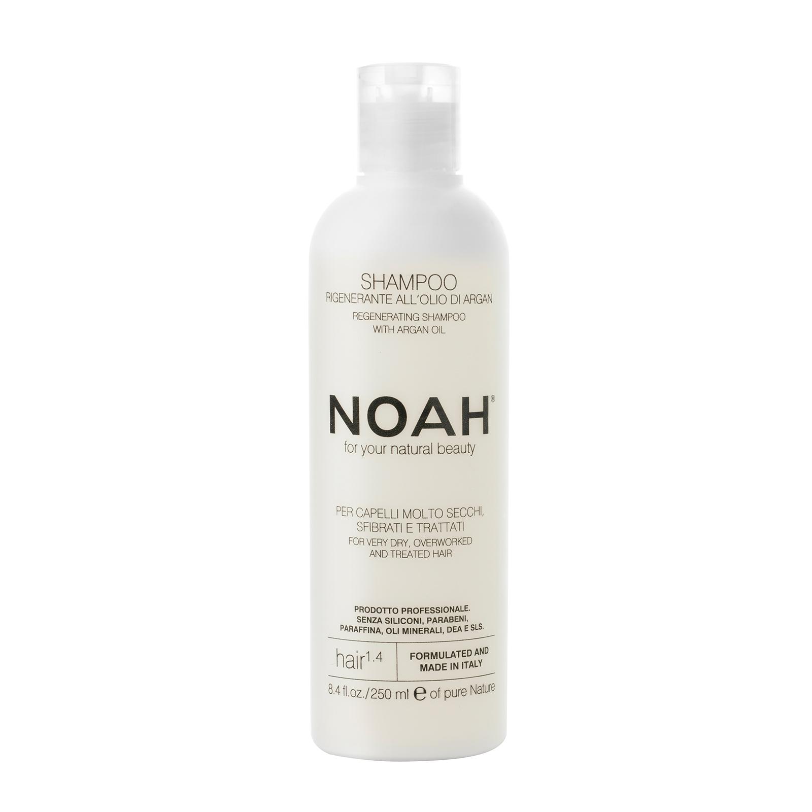 Šampūnas NOAH sausiems ir chemiškai pažeistiems plaukams, 250 ml