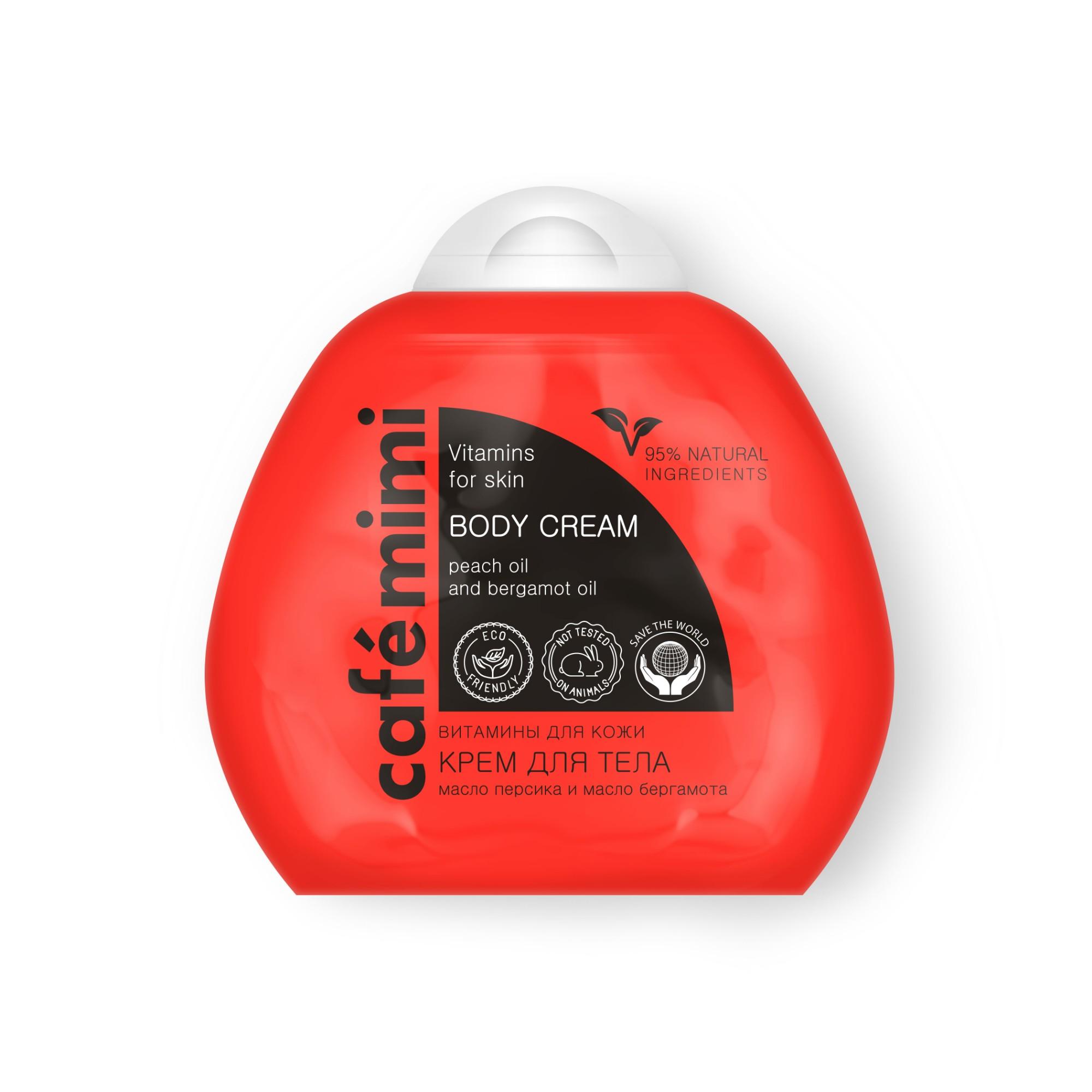 Kremas kūnui CAFĖ MIMI vitaminai odai,100 ml