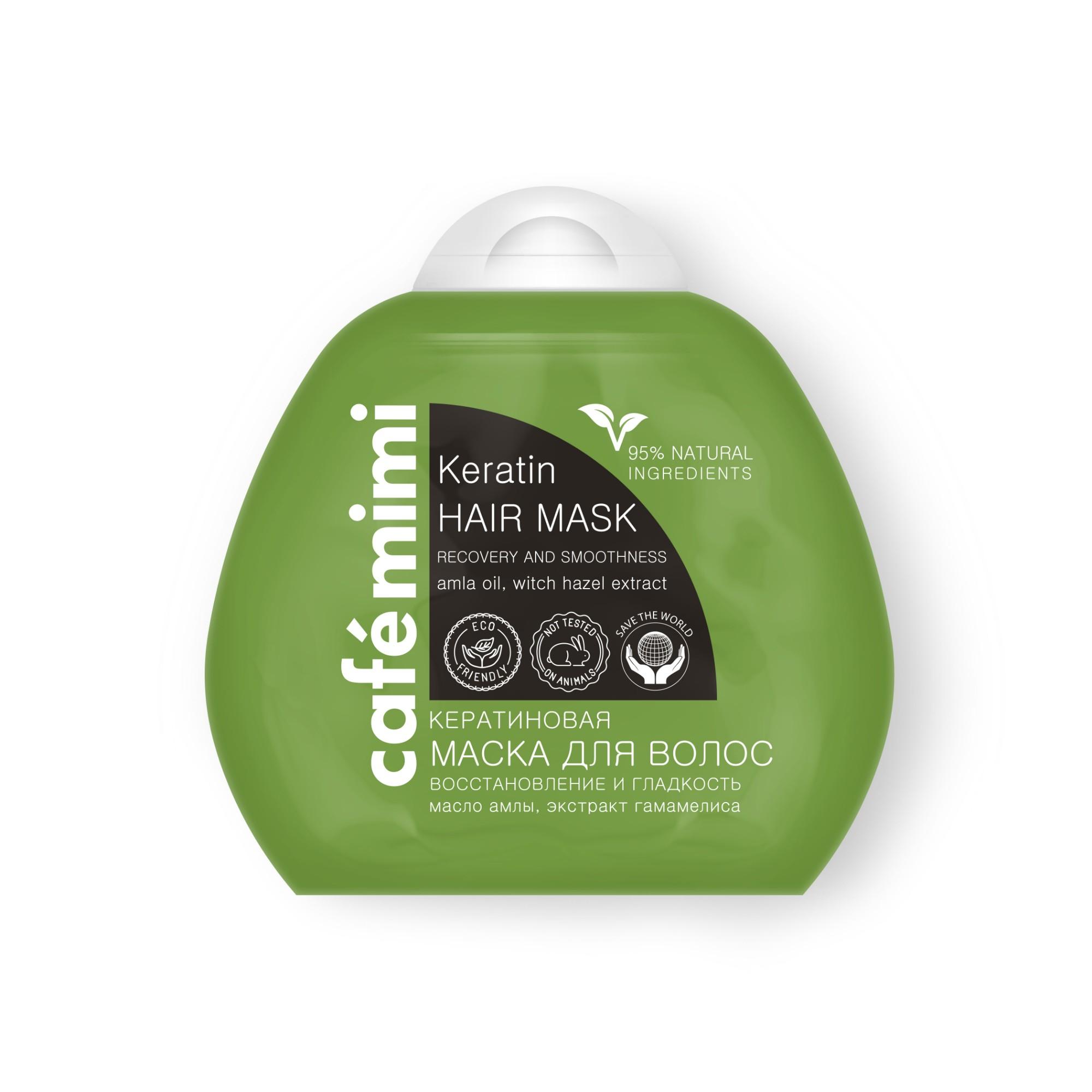 Atstatomoji kaukė plaukams CAFĖ MIMI su keratinu suteikianti žvilgesį ir glotnumą, 100 ml