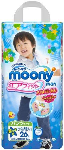 Japoniškos sauskelnės – kelnaitės MOONY berniukams, PBB dydis, 13-25 kg, 26 vnt.